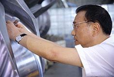 李克强:推进装备制造业标准化