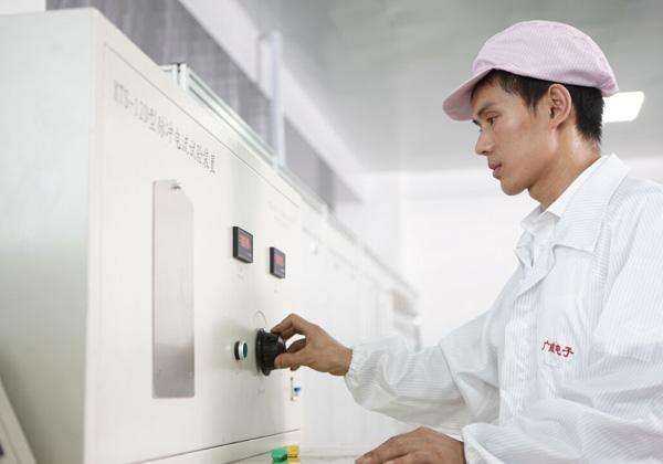 热烈庆祝广威电子试验室正式启用