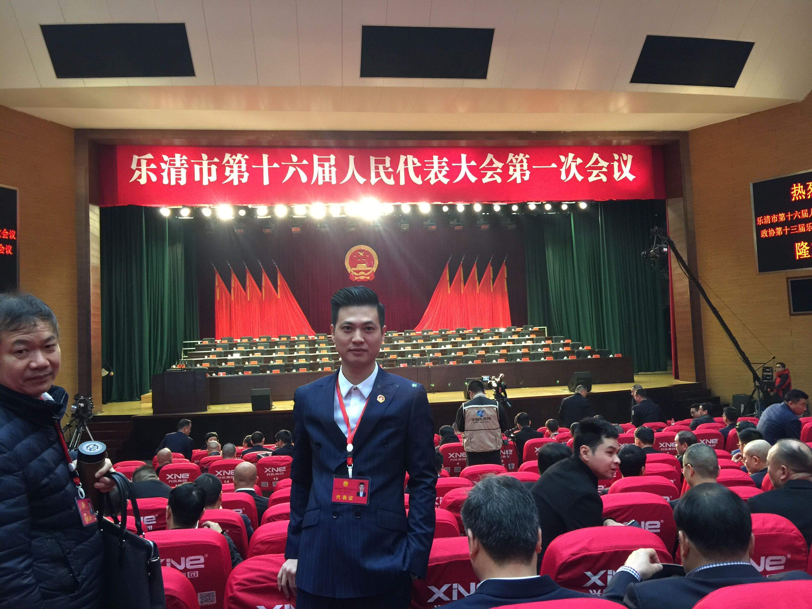 陈诚盛董事长参加乐清市第十六届人大会议并两次发言